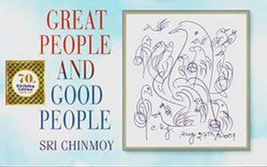"""Аудіокнига Шрі Чинмоя """"Великие люди и хорошие люди"""""""