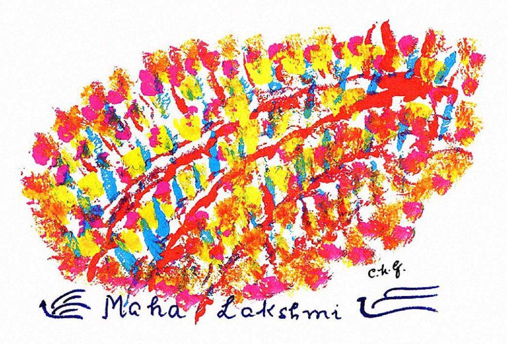 Картини Шрі Чинмоя